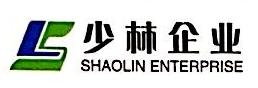 福建省少林物业管理有限公司 最新采购和商业信息
