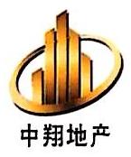 保定市中翔房地产开发有限公司 最新采购和商业信息