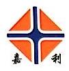 宁波市鄞州嘉利休闲用品有限公司 最新采购和商业信息