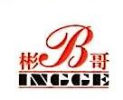 重庆吴滩农业服务有限公司 最新采购和商业信息