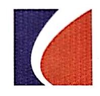 山西西山煤电贸易有限责任公司 最新采购和商业信息