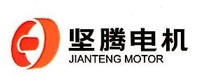 坚腾电机(上海)有限公司 最新采购和商业信息