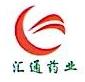 广西桂林汇通药业有限公司 最新采购和商业信息