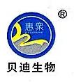 福建宁德贝迪生物科技有限公司 最新采购和商业信息