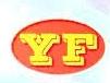 博罗县益飞塑胶五金有限公司 最新采购和商业信息