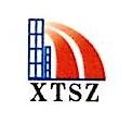 湘潭市市政工程公司 最新采购和商业信息