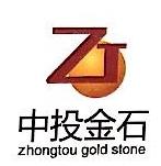 中投金石(北京)投资基金管理有限公司 最新采购和商业信息
