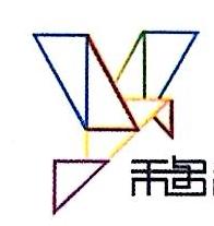 惠州锐嘉科通讯有限公司 最新采购和商业信息