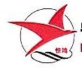 宁波市惊鸿五金机电有限公司 最新采购和商业信息