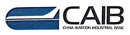 西安国家航空产业基地投资发展有限公司