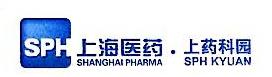 北京信海康医药有限责任公司 最新采购和商业信息