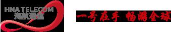 海南海航信息技术有限公司