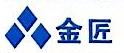 东莞市荣侨电子自动化设备有限公司 最新采购和商业信息