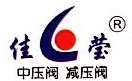 慈溪市方益厨具厂(普通合伙) 最新采购和商业信息