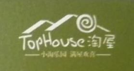 福州淘屋服饰有限公司 最新采购和商业信息