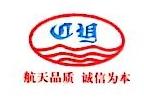 北京航天创宇波纹管有限公司 最新采购和商业信息