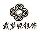 深圳市戴梦祥珠宝有限公司 最新采购和商业信息