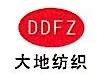 潍坊大地纺织有限公司