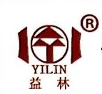 益阳鑫泰矿业有限公司 最新采购和商业信息