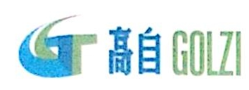 浙江高校自动化技术研究所 最新采购和商业信息