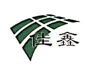 陕西佳鑫伟业实业发展有限责任公司 最新采购和商业信息