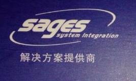 东莞市赛捷通信系统集成有限公司 最新采购和商业信息