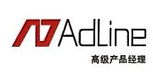 北京通成天启科技有限公司 最新采购和商业信息