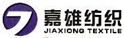 杭州嘉雄纺织科技有限公司