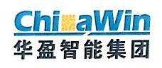 珠海华盈信息技术有限公司 最新采购和商业信息