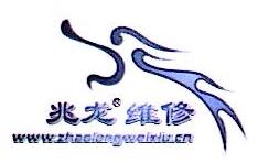 河南兆龙电子技术有限公司 最新采购和商业信息