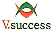 保丽信(惠州)织造有限公司 最新采购和商业信息