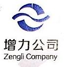 江苏增力商贸发展淮安有限公司 最新采购和商业信息