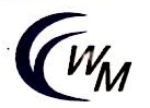 广州盛明钢材贸易有限公司 最新采购和商业信息