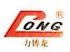沈阳博龙汽车部件制造有限公司 最新采购和商业信息