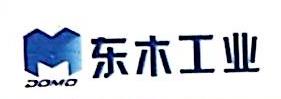 武汉东木工业设备有限公司 最新采购和商业信息