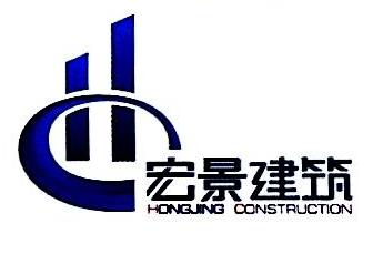 湛江市禾江发展有限公司 最新采购和商业信息