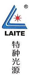 南昌徕特科技开发有限公司 最新采购和商业信息