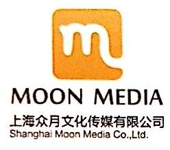 上海众月数字科技有限公司