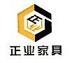 沧州市正业办公家具有限公司