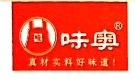 沈阳味奥调味食品有限公司 最新采购和商业信息