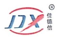 苏州艾诺唯拉货架制造有限公司 最新采购和商业信息