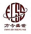 湖南速递易传媒有限公司 最新采购和商业信息