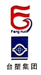 武汉方诺净化设备有限公司 最新采购和商业信息