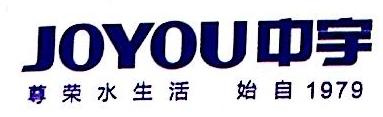 江西华利建材有限公司 最新采购和商业信息