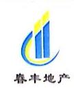 贺州市伟春置业投资有限公司 最新采购和商业信息