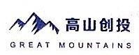 北京高山青英创业投资有限公司 最新采购和商业信息