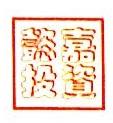 上海懿嘉投资有限公司 最新采购和商业信息