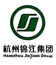 芜湖绿洲环保能源有限公司