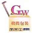 上海赣微包装材料有限公司 最新采购和商业信息