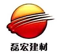 赣州市磊宏建材有限公司 最新采购和商业信息